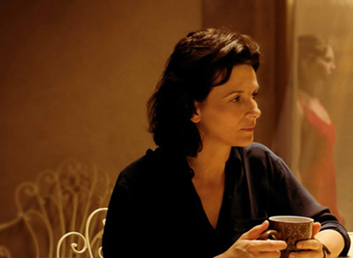 Multicultural March: Film screening: 'The Wait - L'attesa' - Image