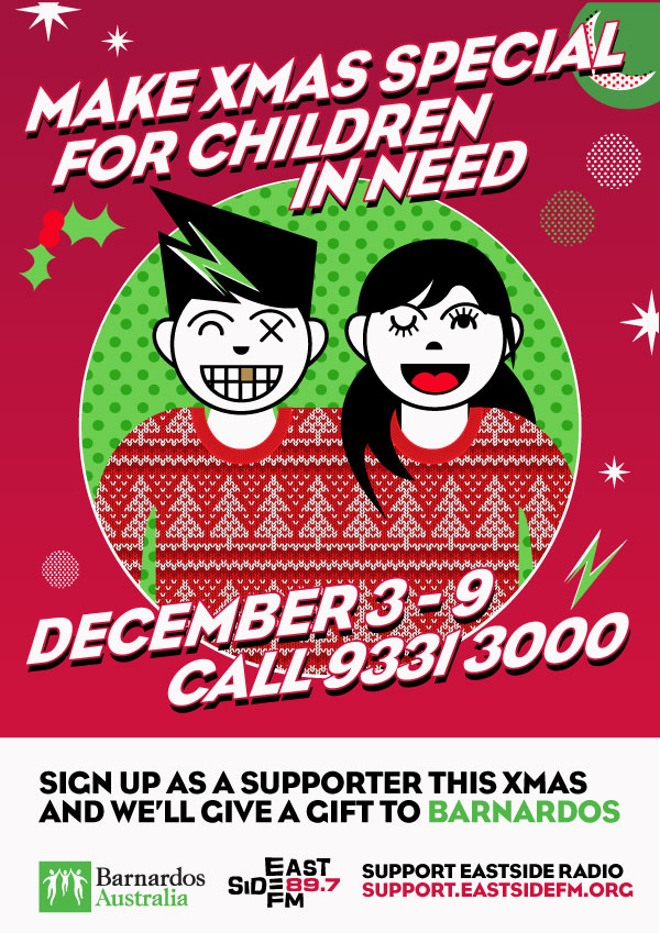 EAST_XMAS-SupporterDrive_2017_EFLYER
